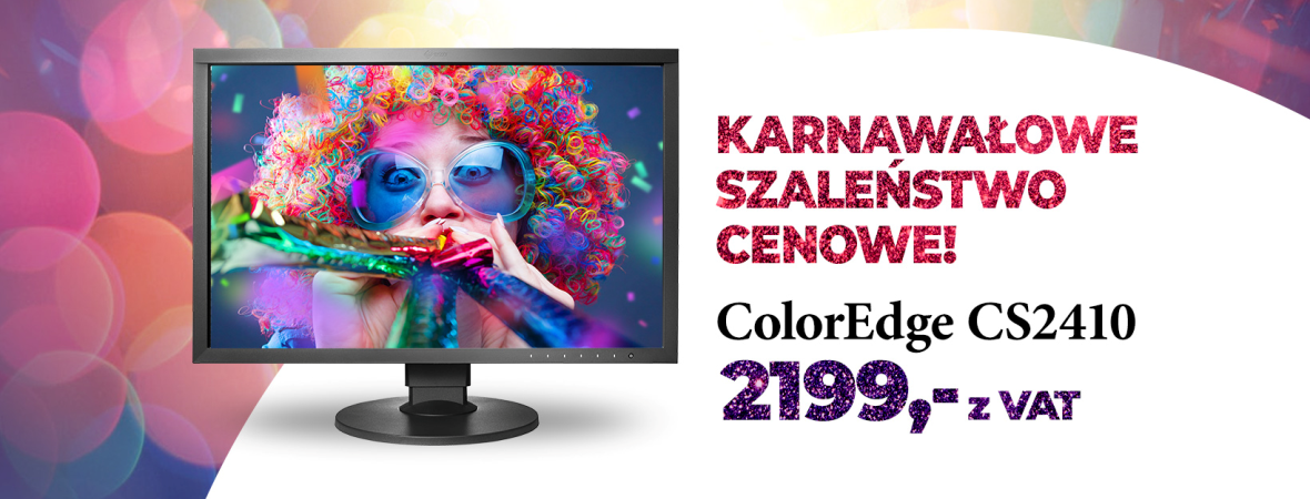 Eizo ColorEdge CS2410 Promo